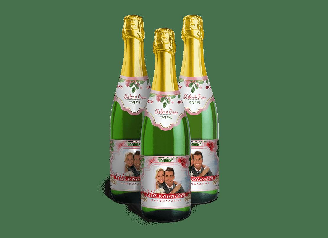 картинки на шампанское новошоднтемпанское вещь полезная всех